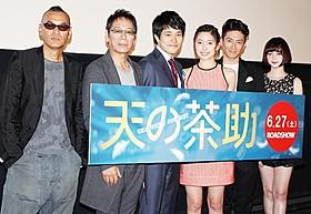 SABU監督を絶賛した松山ケンイチらキャスト陣「天の茶助」
