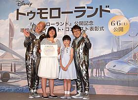 最優秀賞の津田楓さん(中央左)に賞状を授与!「トゥモローランド」