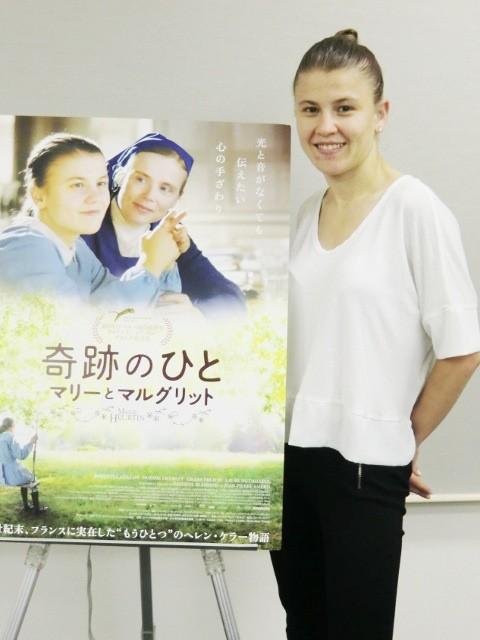 聴覚障害乗り越え銀幕デビュー 仏新人女優が語る「奇跡のひと マリーとマルグリット」