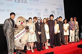 アジア最大級の国際短編映画祭が開幕!「環境」