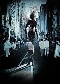 劇場アニメ化される「亜人」ティザービジュアル「亜人」