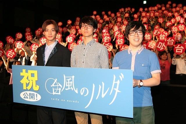 野村周平、声優初挑戦のアニメ「台風のノルダ」公開に「すごく恥ずかしい」
