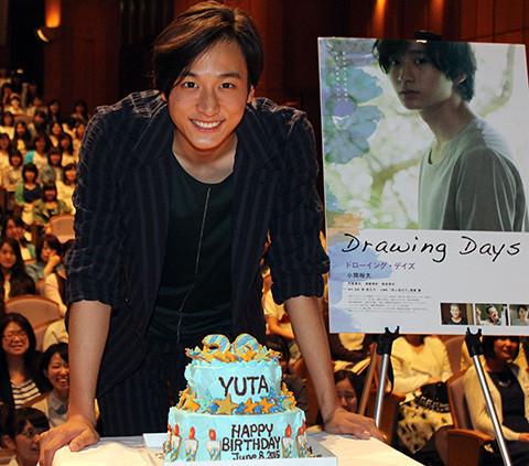 若手注目株・小関裕太、ファン1000人前に20歳の新たな決意「挑戦する心忘れずに」