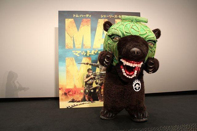 """ゆるキャラ""""メロン熊""""、肉声初披露!「マッドマックス」を猛アピール"""