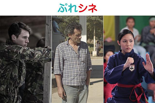 スマホで映画の試写が見られるiPhoneアプリ「ぷれシネ」リリース