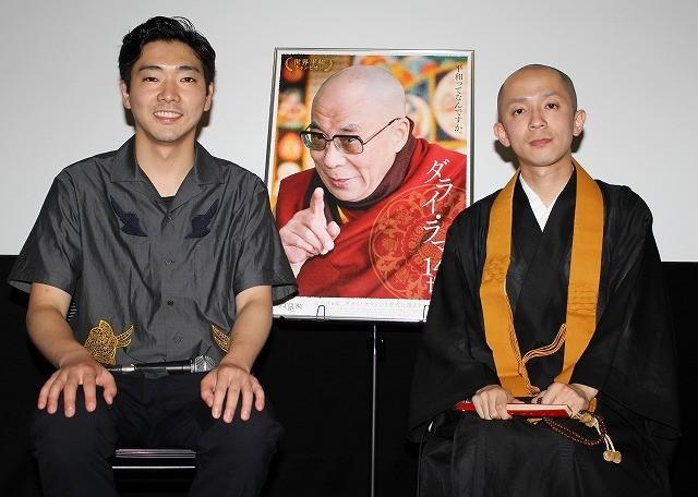 柄本佑、現役僧侶の仏教講座でダライ・ラマに興味津々「これ聞いてから見たかった」