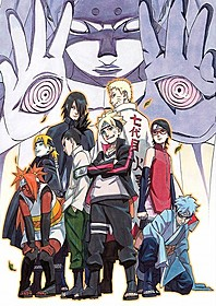 ナルトの息子ボルトが主人公の 「BORUTO NARUTO THE MOVIE」!「BORUTO NARUTO THE MOVIE」