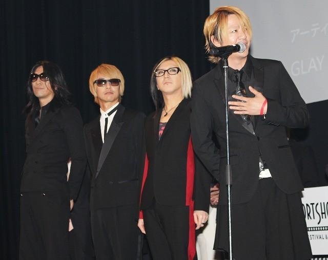GLAY、映画賞受賞MVにTERUの実家登場!「リハーサルやっていた部屋」
