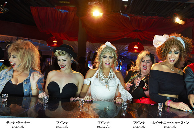 80年代好きなら誰かわかって当然!?「踊るアイラブユー♪」コスプレ画像公開!