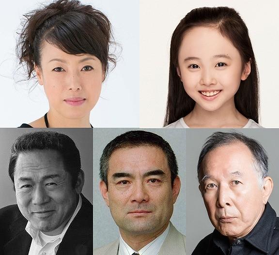 山田洋次監督最新作「母と暮せば」橋爪功、本田望結ら出演決定!