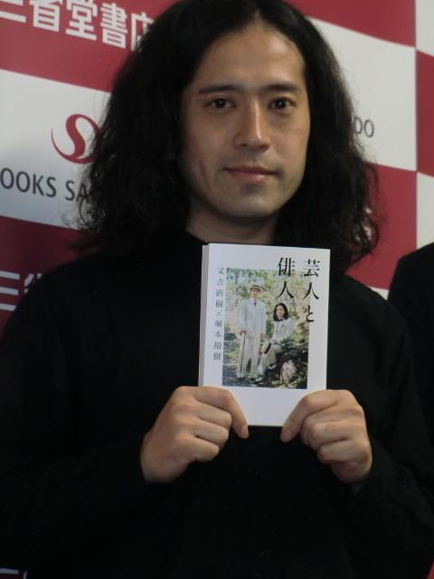 又吉直樹、芥川賞「とれたらうれしい」 新作執筆にも意欲