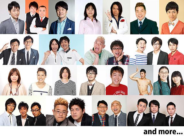 「内村さまぁ~ず THE MOVIE」にキャイ~ン、サンドほか総勢56人の芸人が結集