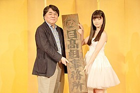 星泉役に大抜てきされた橋本環奈と赤川次郎氏「セーラー服と機関銃」