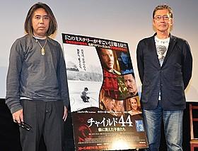 イベントに登壇した(左から)藤原ヒロシ、ロバート・ハリス「チャイルド44 森に消えた子供たち」