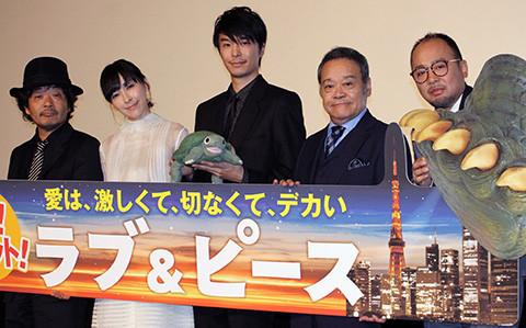 長谷川博己、待望の主演映画公開に感慨深げ「これからもラブ&ピースを持って」