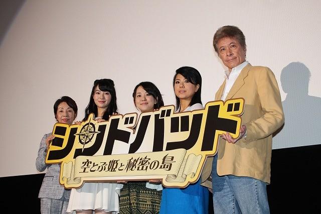 薬師丸ひろ子、35年ぶり声優挑戦で母親役演じ「大変に難しい作業でした」