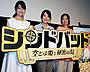 田辺桃子「シンドバッド」で声優初挑戦「自分の声を向き合った」