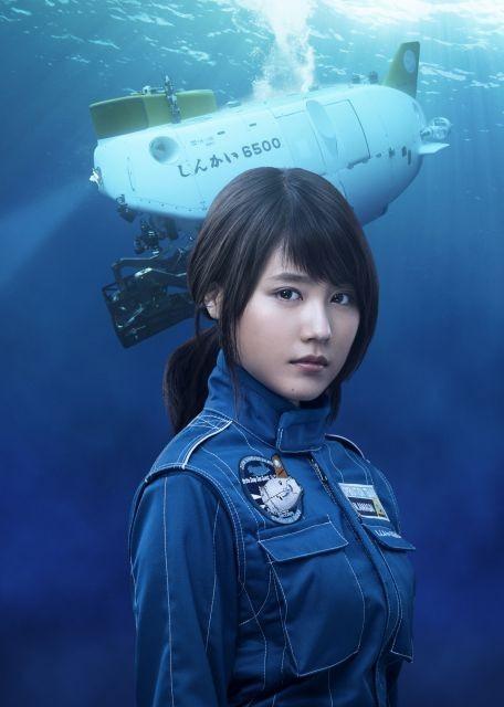 有村架純、「海に降る」で連ドラ初主演!潜水調査船パイロットに