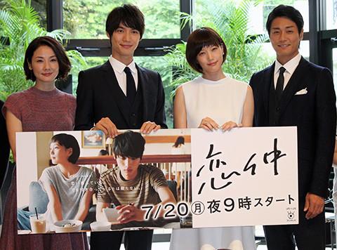 福士蒼汰、月9初主演はなでしこ・宮間見習い「ドラマのキャプテンとして」と意欲