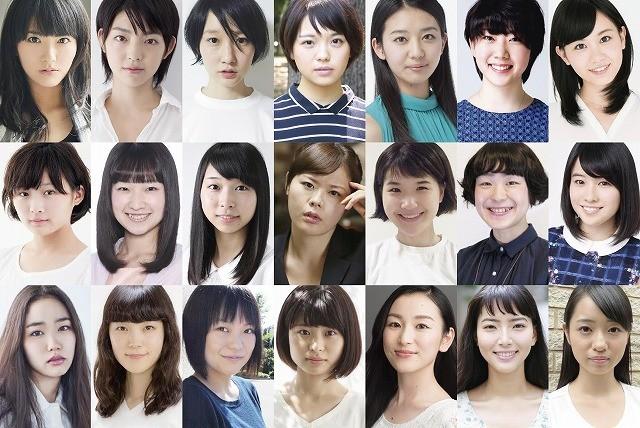 オーディションで出演を勝ち取った21人の若手女優たち