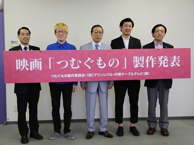 芸歴50年!石倉三郎の映画初主演作「つむぐもの」製作決定 キム・コッピが共演