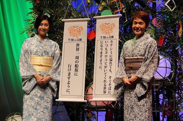 「インサイド・ヘッド」声優の竹内結子&大竹しのぶ、女性書家・紫舟の生パフォーマンスに感動!