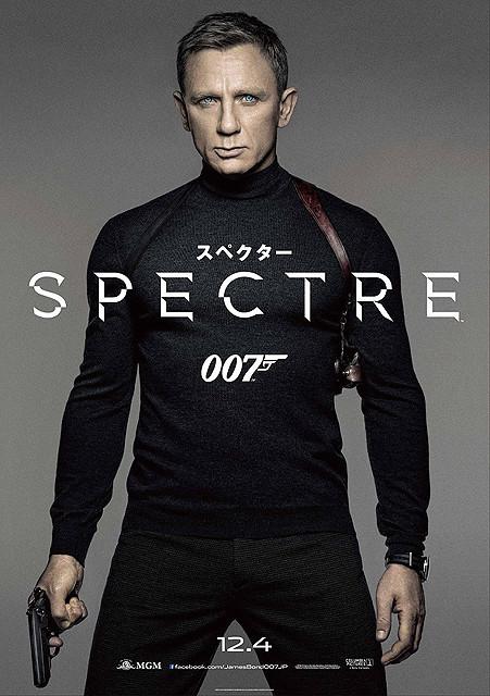 ボンドがおなじみのセリフを甘くささやく「007 スペクター」予告編第2弾が公開