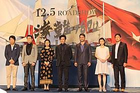 日本・トルコの友好125周年を記念した映画「海難1890」
