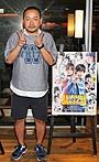 大根仁監督「バクマン。」佐藤健&神木隆之介の配役に自信「一目瞭然」