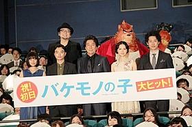 細田守監督の新作「バケモノの子」が公開「バケモノの子」