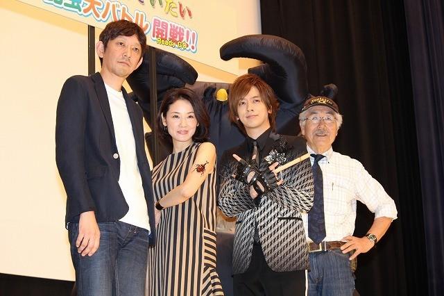 DAIGO&吉田羊、哀川翔が育てたカブトムシに逃げられる!