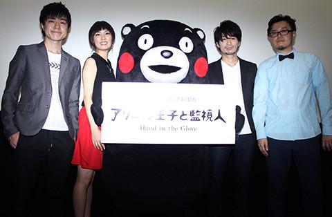 伊澤恵美子、「アリエル王子と監視人」で共演のくまモンを称賛「慣れていらっしゃる」