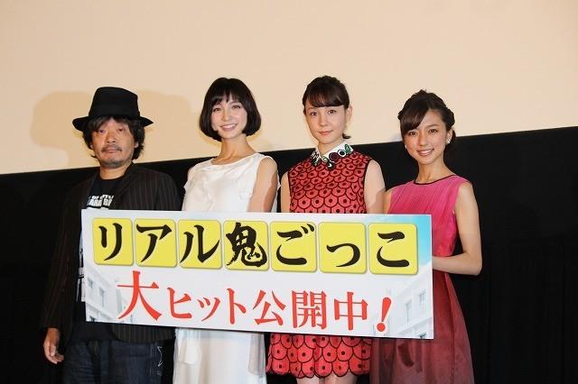 トリンドル&篠田&真野、「リアル鬼ごっこ」初日に感無量!「胸がいっぱい」