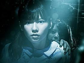 恐怖のあまり目を見開く島崎遥香「劇場霊」