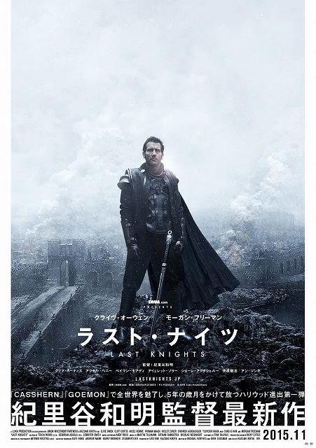 紀里谷和明監督初ハリウッド映画、公開決定!M・フリーマン&C・オーウェン主演
