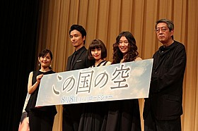 完成披露試写会に参加した(左から) 富田靖子、長谷川博己、二階堂ふみ、工藤夕貴、荒井晴彦「この国の空」