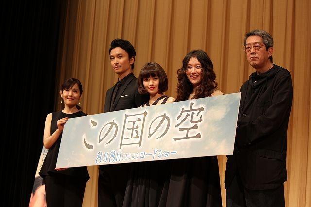 「この国の空」二階堂ふみ、再共演の長谷川博己に「たくさん演技を引き出してもらった」