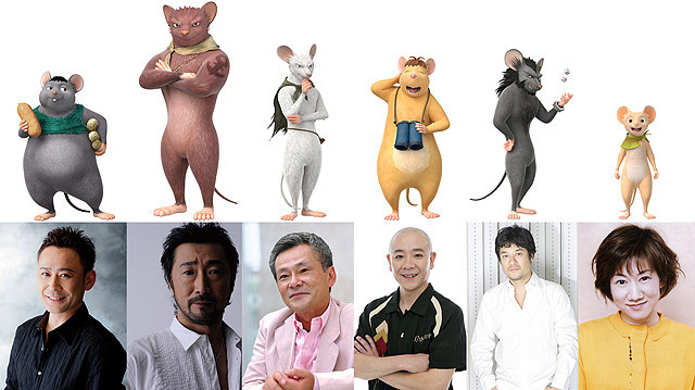「GAMBA ガンバと仲間たち」に大塚明夫、池田秀一ら実力派声優ズラリ 「ガンバの冒険」の野沢雅子も出演