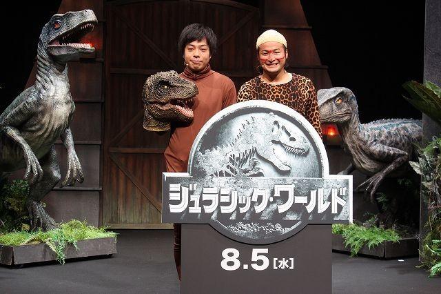 """狩猟芸人・バンビーノが「ジュラシック・ワールド」恐竜を""""ニーブラ""""!"""