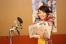 声優に初挑戦するテレビ東京の狩野恵里アナ「劇場版 弱虫ペダル」