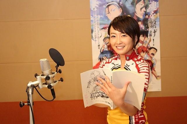 狩野恵里アナ、映画「弱虫ペダル」で声優初挑戦!自己採点は「気持ちの面では95点」