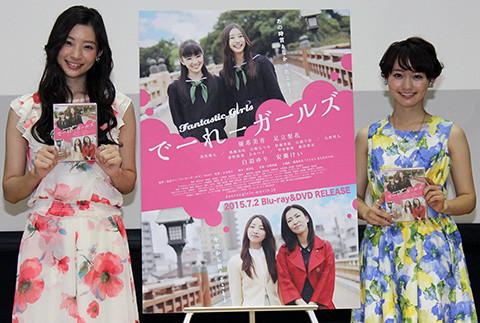 足立梨花、女子高生の制服まだまだいける「25、26歳まではギリギリ許されるかな」 - 画像2