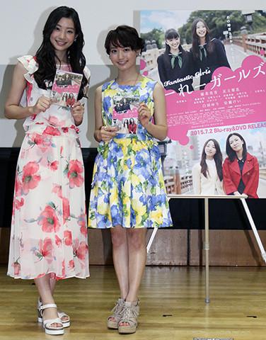 足立梨花、女子高生の制服まだまだいける「25、26歳まではギリギリ許されるかな」 - 画像3