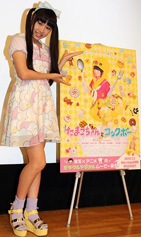エビ中・廣田あいか、初主演映画DVD発売で「いっぱい挑戦したい」と女優業にさらなる意欲
