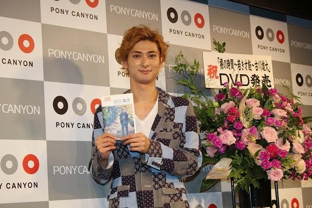 古川雄大、お笑いコントへの夢語る「生まれ変わったら『さまぁ~ず』になりたい」
