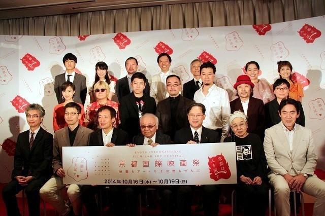 京都国際映画祭2015、10月15日開催決定!「その他もぜんぶ」テーマ継承