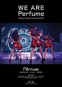 昨年発売のアルバム 「LEVEL3」は世界19カ国でトップ10入り!「WE ARE Perfume WORLD TOUR 3rd DOCUMENT」