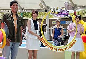 セレモニーに出席した(左から) 篠原信一、山本美月、中川翔子「ピカチュウとポケモンおんがくたい」