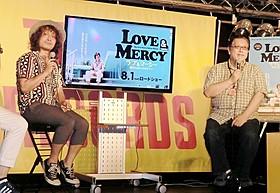 「ラブ&マーシー」の見どころを語った萩原健太(右)と高田漣「ラブ&マーシー 終わらないメロディー」