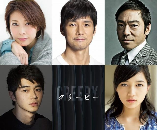 西島秀俊×黒沢清監督、映画「クリーピー」で4度目のタッグ!